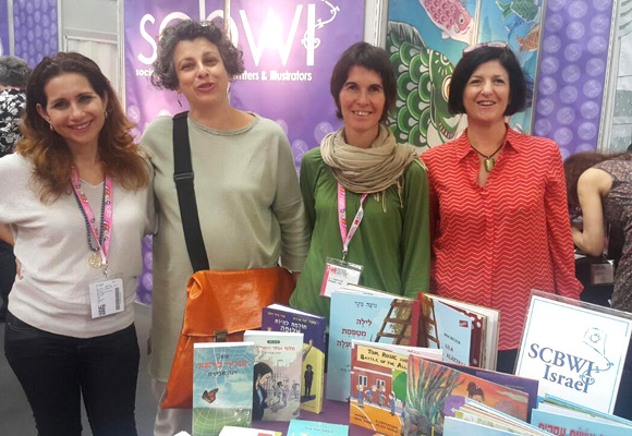 The Israeli showcase at the Bologna International Children Book Fair