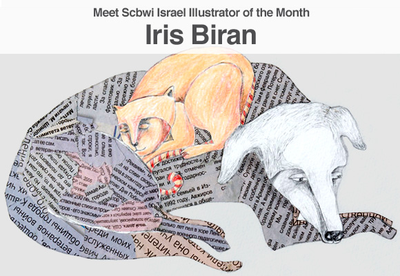 Iris Biran illustrator